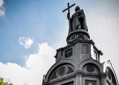 Звернення Президента Володимира Зеленського з нагоди Дня Хрещення Київської Русі – України